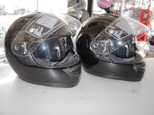 Helm Integraal met geïntegreerd zonnescherm € 79,95